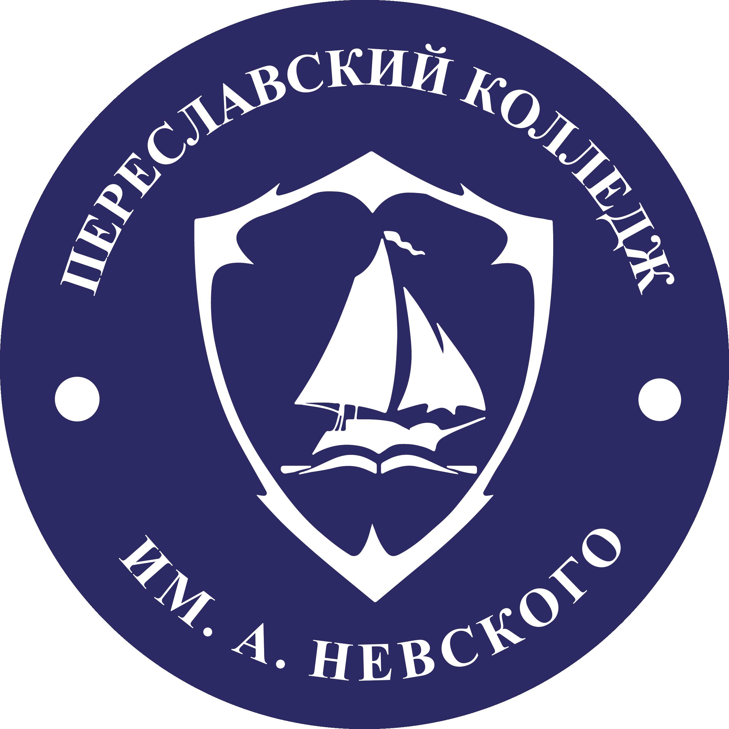 Переславская епархия была